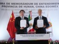 web-43.edomex-china
